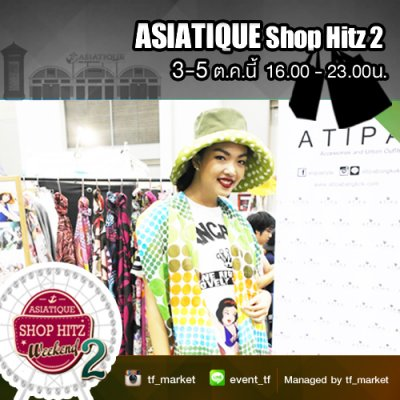 Asiatique Shop Hitz 2