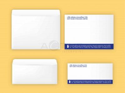 กระดาษหัวจดหมาย - ซองจดหมาย