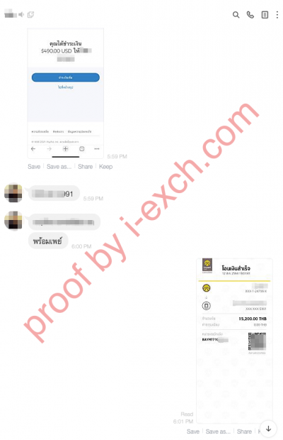 Proof Of Payment