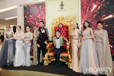 Hiso Party Event 2019