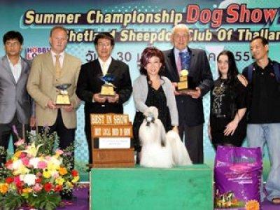 Summer Championship Dog Show 2011