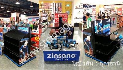 ชั้นวางโฆษณาสินค้า-Zisano