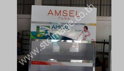 ชั้นวางไม้-Amsel
