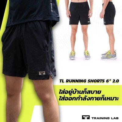 """รีวิว กางเกงรุ่น 6"""" TL Running Shorts 6"""" (690.-)"""