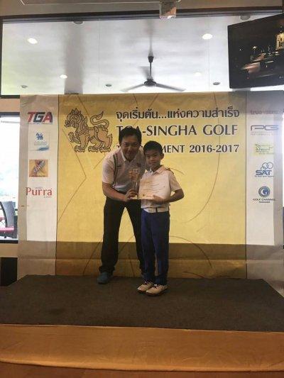 Achievement2016-2017