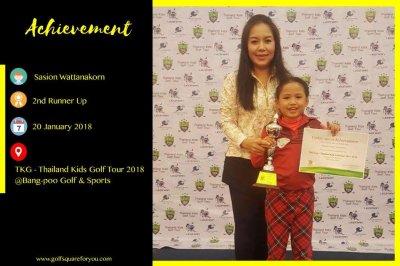 Achievement2018