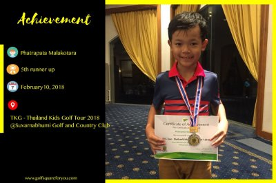 Achievement2018