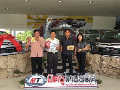 Tthe launch of the new Mitsuthaiyont branch of amnat Charoen