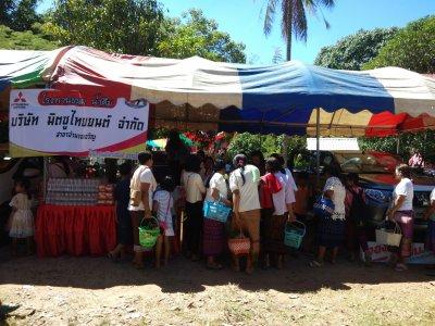 Almshouse Wat Nong Phai
