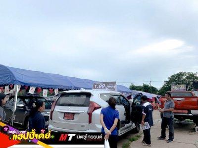 Mitsubishi happy's day @ตลาดสดเทศบาล อ.ชานุมาน จ.อำนจาเจริญ