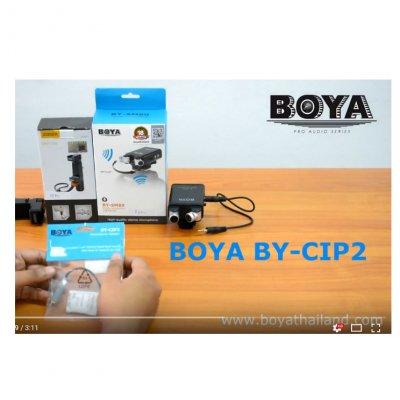 รีวิว BOYA BY-CIP2