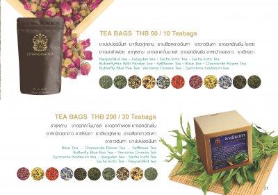 ChiangMaiTea Catalog Online