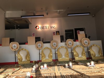 บ. Best Express จำกัด