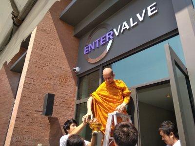 งานบริษัท Enter Valve จำกัด