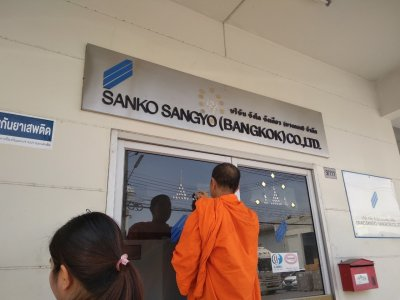 sanko sangyo (bangkok) co. ltd