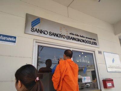 sanko sangyo (bangkok) co. ltd