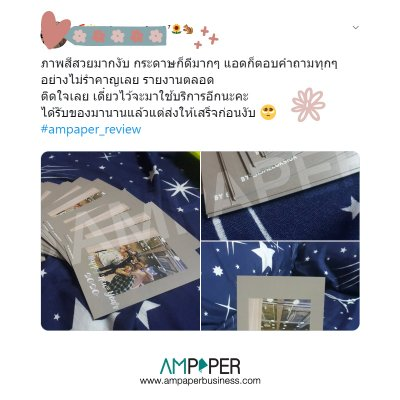 #ampaper_review