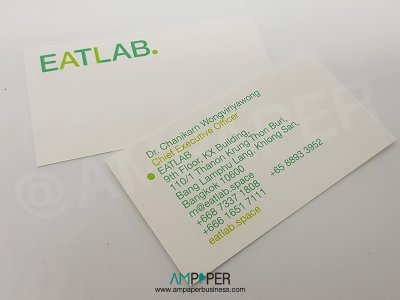 EATLAB Business card