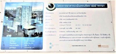 Navamindrapobitr 84th Anniversary Building ,Siriraj Hospital : Bangkok