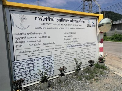 Supply and Construction of 230/115 kV Ao Phai Substation (GIS) by Electric Generating Authority of Thailand