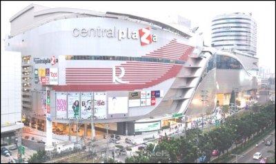 Central Rama 9 Department Store : Bangkok