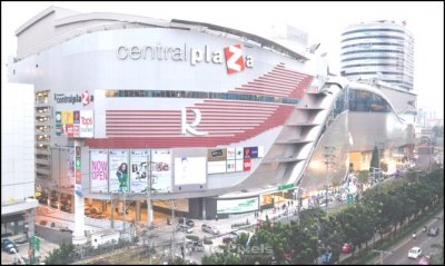 Central Rama 9 Department Store : Bangkok
