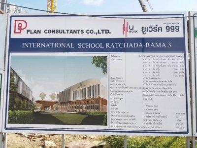 King's College International School Bangkok