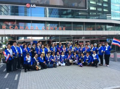 Thr 97th Lions Clubs International Convention @Toronto,Canada