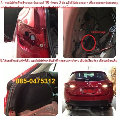 All New Mazda3 (5drs)