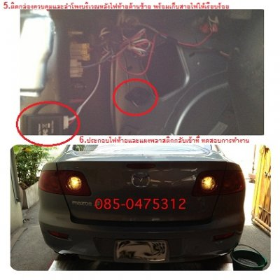 Mazda3 (4drs)