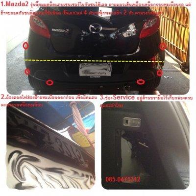 Mazda2 (5drs)