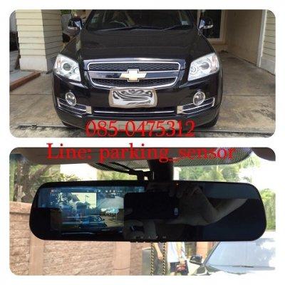 ติดตั้งกล้อง DVR 3in1 FullHD v1 บางส่วน (Sold Out)