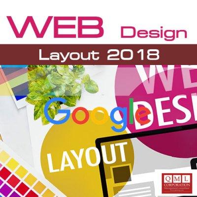 WEB DESIGN LAYOUT 2018