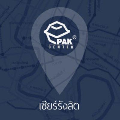 MAP :  PAK CENTER (ZEER RANGSIT)