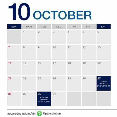 ตารางกิจกรรม WORKSHOPเดือนตุลาคม 2561