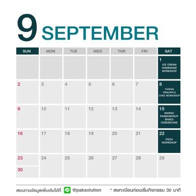 ตารางกิจกรรม WORKSHOP เดือนกันยายน 2561
