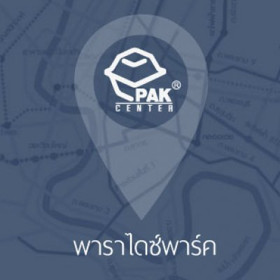 MAP :  PAK CENTER (PARADISE PARK)