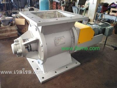 Rotary airlock model WSA250