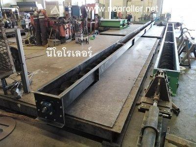 auger conveyor