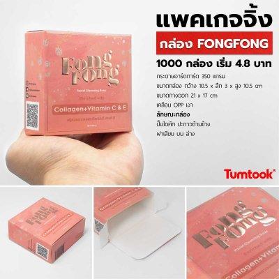Catalog packaging