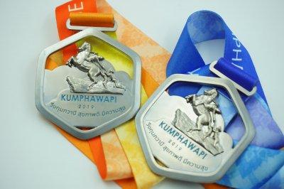 เหรียญรางวัลวิ่ง กุมภวาปี