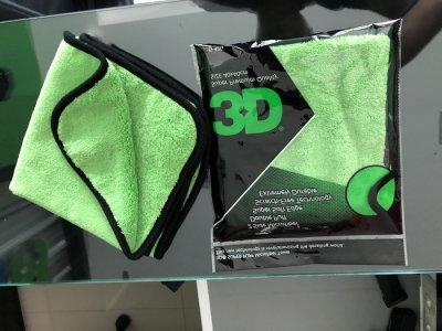 ผ้าไมโครไฟเบอร์ 3D SUPER PUFF