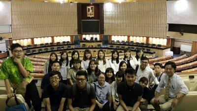 Summer School Program 2018
