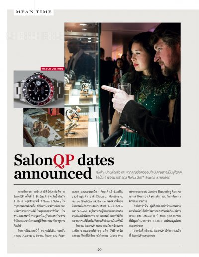 QP MAGAZINE ISSUE 88