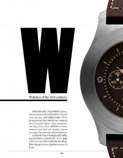 QP MAGAZINE ISSUE 88