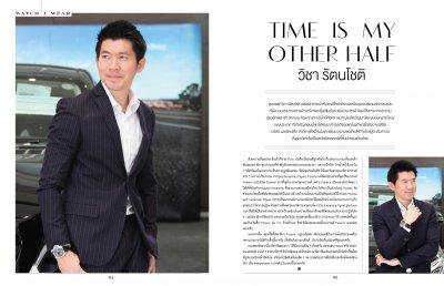 QP MAGAZINE ISSUE 91