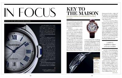QP MAGAZINE ISSUE 93