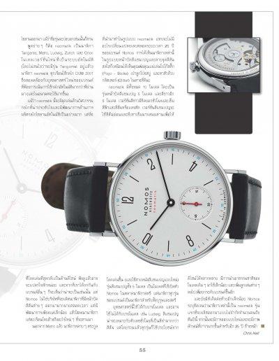 QP MAGAZINE ISSUE 94
