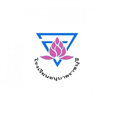กล้องตรวจจับอุณหภูมิ โรงเรียนอนุบาลราชบุรี