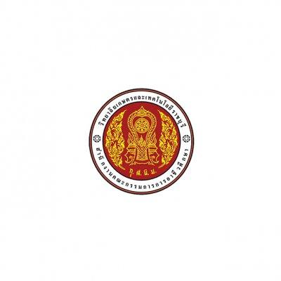 สถาบันอาชีวศึกษาภาคกลาง 4 วิทยาลัยเทคนิคราชบุรี